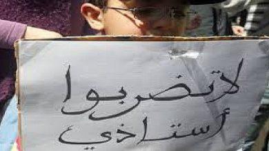 """صورة برلماني ينتقد تعنيف """"أساتذة التعاقد"""" ويطالب وزير الداخلية بفتح تحقيق"""