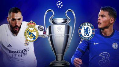 صورة البث المباشر لمباراة تشيلسي وريال مدريد في نصف نهائي أبطال أوروبا