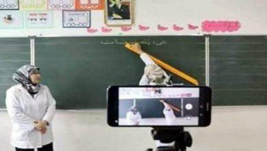 صورة عودة التعليم عن بُعد في المغرب! مصدر يوضح