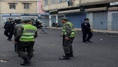صورة فيديو لشباب يخرقون حالة الطوارئ يثير ضجة على الفايسبوك