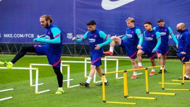 """صورة قبل يومين من """"الكلاسيكو"""".. الحصة التدريبية تُبشر جماهير برشلونة بخبر سعيد"""