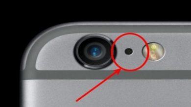 صورة ما هو سبب وجود نقطة سوداء في الهواتف؟