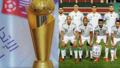صورة مقابل مشاركة المغرب.. الجزائر تنسحب من المشاركة في كأس العرب المقامة بقطر