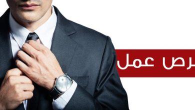 صورة هام للمغاربة.. 153 ألف منصب شغل جديد بمؤسسات عمومية