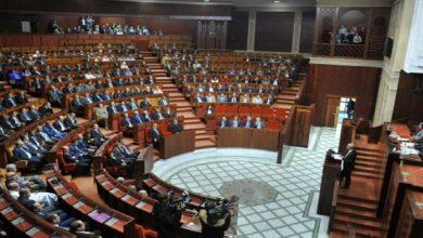 """صورة """"البيجيدي"""" يفتح ملف """"التغطية الصحية للمهنيين وعلاقتها بنظامهم الضريبي"""" داخل مجلس النواب"""