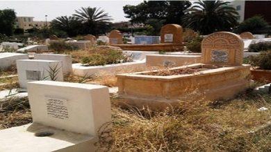 """صورة """"ائتلاف اليوسفية"""" يطالب بإدراج مقابر الرباط ضمن رؤية الرباط مدينة الأنوار"""