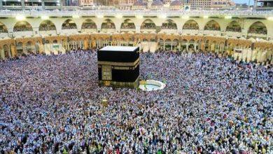 صورة السلطات السعودية تؤكد إقامة فريضة الحج لهذا العام وفق ضوابط احترازية