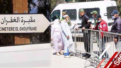 صورة السلطات تضع الحواجز وتمنع الزيارة في يوم 27 بمقبرة الغفران بالدار البيضاء-فيديو