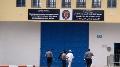 صورة الملك يعفو عن 17 معتقلا على خلفية أحداث الحسيمة
