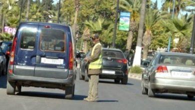 صورة جماعة بني ملال تصدر قرارا بخصوص تسعيرة ركن السيارات