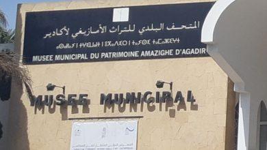 """صورة """"حديقة النباتات"""" و""""متحف التراث الأمازيغي"""" يجمع مسؤولي جهة سوس"""