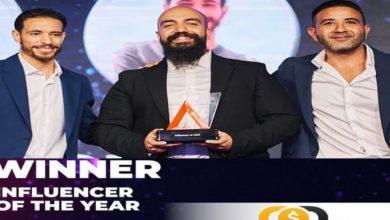 صورة فوز ثلاث من رواد الأعمال المغاربة بجائزة مؤثر العام بدبي لدورهم في خلق فرص شغل للشباب عبر الانترنيت
