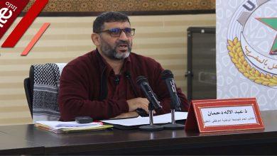 صورة مسؤول نقابي يجر وزير التربية إلى القضاء بسبب الانتخابات- فيديو
