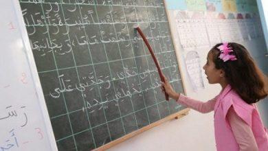 صورة مطالب بتوقيف كل الصيغ التصعيدية التي قد تؤثر على مصلحة التلاميذ بالمغرب