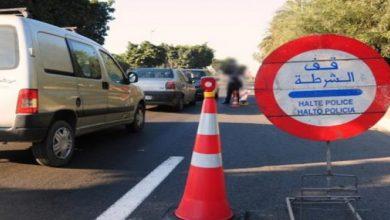 صورة هل سيخفف المغرب من الإجراءات الاحترازية؟.. خبير في علم الفيروسات يوضح