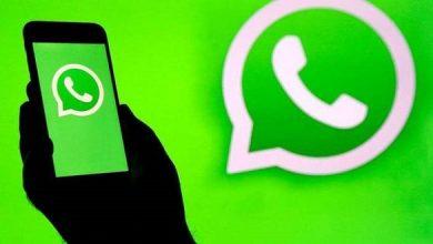 صورة واتساب يعلن عن مفاجأة بشأن تحديثات الخصوصية المثيرة للجدل