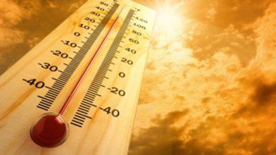 صورة بدءا من اليوم.. تفاصيل انخفاض درجات الحرارة بعدد من المدن المغربية