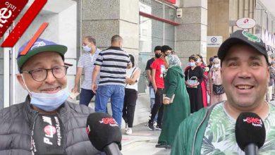 """صورة أمام وكالة """"لارام"""".. فرحة عارمة تعتلي وجوه مغاربة بعد تخفيض أسعار التذاكر-فيديو"""