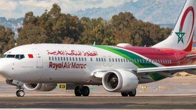 صورة الخطوط الملكية المغربية تزف خبرا سارا لمغاربة العالم