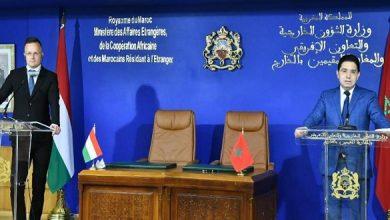 صورة الصحراء .. هنغاريا تجدد دعمها لمخطط الحكم الذاتي الذي اقترحه المغرب