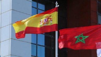 صورة الكونغرس البيروفي يحث البرلمان الأوروبي على عدم إقحام نفسه في الأزمة الثنائية بين المغرب وإسبانيا