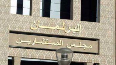 صورة المحكمة الدستورية تصرحُ بشغور مقعد بمجلس المستشارين