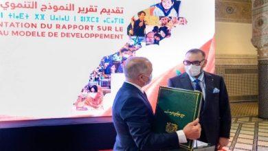 """صورة النموذج التنموي الجديد """"نقطة الانطلاقة"""" نحو المشروع المجتمعي المغربي"""