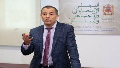 صورة النموذج التنموي الجديد هدفه تحسين عيش المواطن المغربي-فيديو