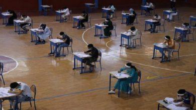"""صورة تكتل حقوقي يراسل النيابة العامة بشأن امتحانات """"الباك"""""""