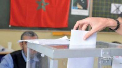 صورة تنصيب اللجنة الإقليمية لتتبع الانتخابات بإقليم اشتوكة آيت باها