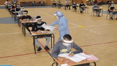 صورة دقائق قبل انطلاق امتحانات الباكلوريا.. إجراءات صارمة وحضور مكثف للسلطات داخل المراكز