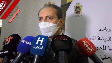 صورة رئاسة النيابة العامة والقيادة العليا للدرك في لقاء تواصلي -فيديو