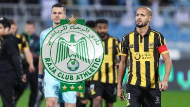 صورة إلى جانب الأحمدي.. نجم مغربي مرشح لمواجهة الرجاء في نهائي كأس محمد السادس