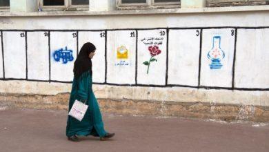 صورة على أبواب الانتخابات.. نقابة تُؤسس حزبا سياسيا جديدا بالمغرب