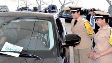 صورة فرض الحجر الصحي على بعض مغاربة العالم يجر وزيرة إلى المساءلة