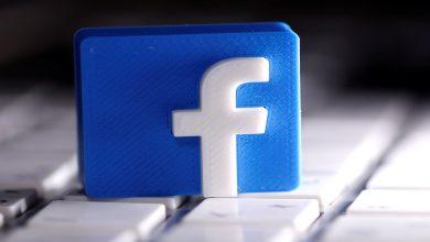 """صورة فرض الرسوم على صناع المحتوى.. """"فيسبوك"""" يعلن عن قرار هام"""