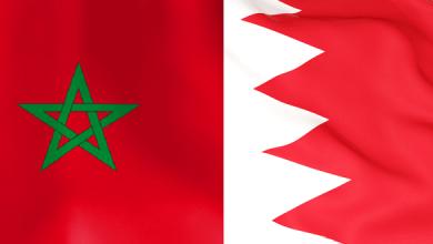 صورة مجلس النواب البحريني يشيد بجهود المملكة المغربية في مكافحة الهجرة غير الشرعية
