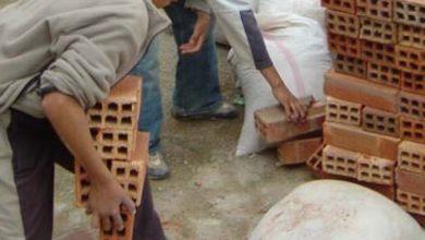 صورة مندوبية التخطيط ترصد تراجعا في عدد الأطفال المشتغلين بالمغرب