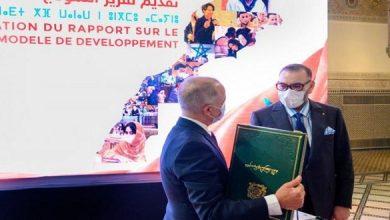 صورة منظومة الأمم المتحدة الإنمائية بالمغرب تلتزم بمرافقة المملكة في تنفيذ النموذج التنموي الجديد