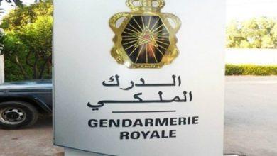 صورة هام للتلاميذ.. الدرك الملكي يعلن عن مباراة لتوظيف الشباب