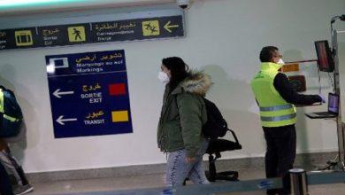 صورة هام للمغاربة.. مكتب المطارات يكشف إجراءات السفر نحو أوروبا
