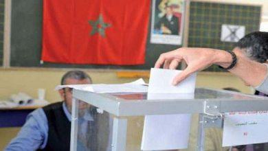 صورة منشور مشترك بين النيابة العامة والداخلية بشأن الاستحقاقات الانتخابية المقبلة