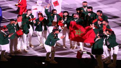 صورة برنامج المشاركة المغربية في اليوم الرابع لأولمبياد طوكيو