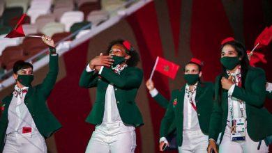 صورة برنامج المشاركة المغربية في اليوم الخامس من أولمبياد طوكيو