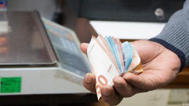 صورة تحويلات المغاربة المقيمين بالخارج تتجاوز 44 مليار درهم حتى متم يونيو 2021
