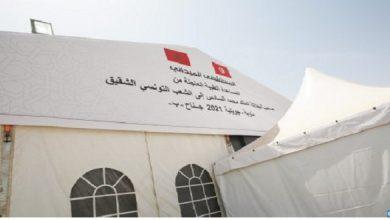 صورة تونس.. تدشين المستشفى الميداني المغربي بمنوبة