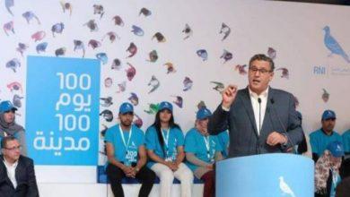 """صورة حزب التجمع الوطني للأحرار يستعرض مخرجات برنامجه """"100 يوم 100 مدينة"""""""