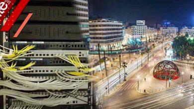 """صورة """"كازا بلا زواق"""".. هكذا تحولت الدار البيضاء إلى مدينة ذكية -فيديو"""