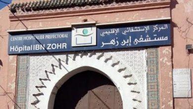 """صورة """"كورونا"""" يزحف بين الأطر الصحية في """"مستشفى مراكش"""" ونقابة تدخل على الخط"""