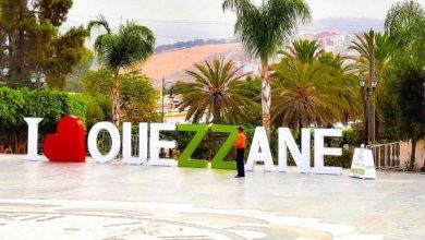 """صورة وضع مجسم """"أحب وزان"""" لتعزيز الانتماء وتحريك عجلة السياحة"""